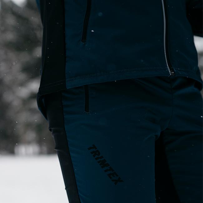 Trainer Plus skibukse herre